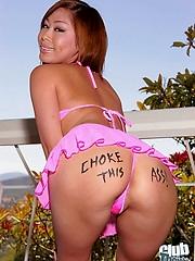 Petite Yumi showing perfect ass
