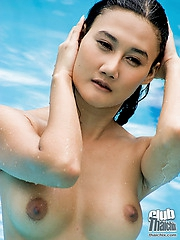 Michella Dao nude in the pool